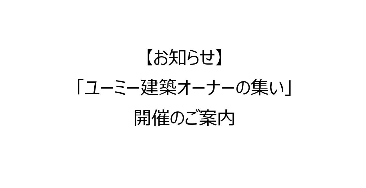 hp_tsudoi