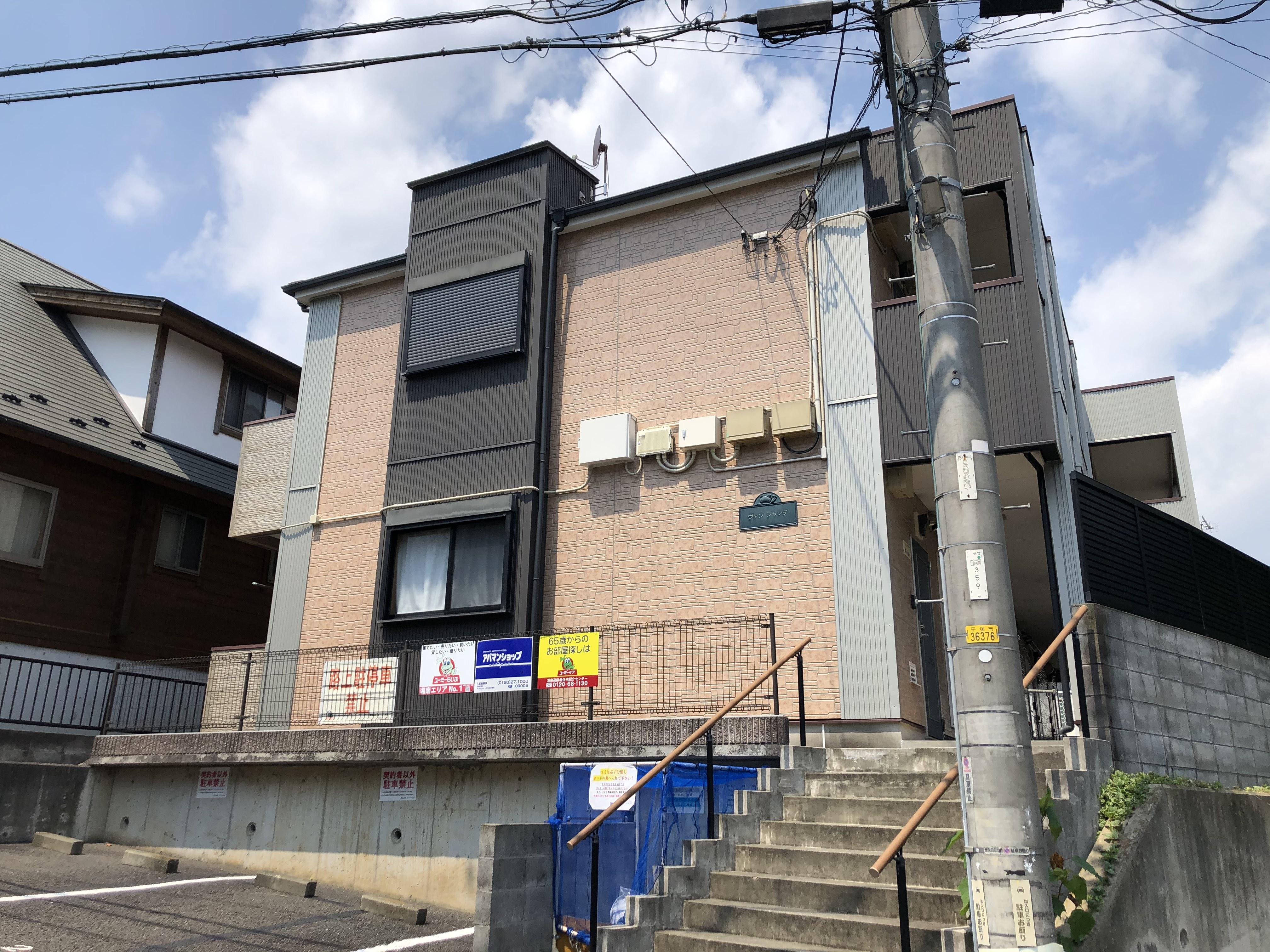 平塚市日向岡「ヴァン シャンテ」のサムネイル