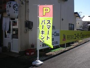 2016129144457.JPG