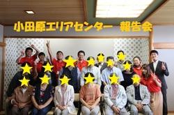 201761914318.JPGのサムネイル画像のサムネイル画像