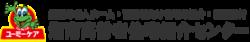 ユーミーケア_logo.png