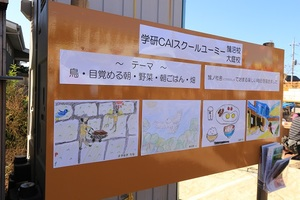 1125_鵠ノ杜舎イベント3.JPG