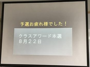 2018620122643.JPG