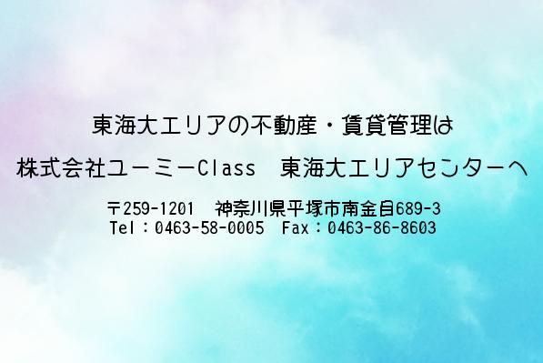 2017714164920.jpg
