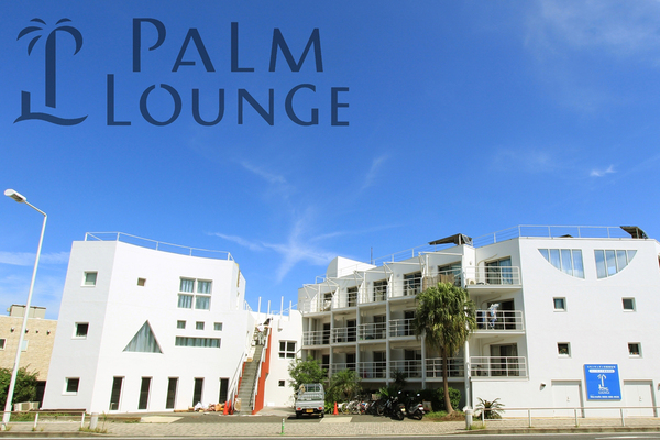palm lounge.JPG
