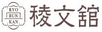 ryobunkan_banner.png