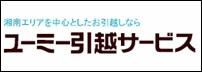 総合サービス_banner.jpg