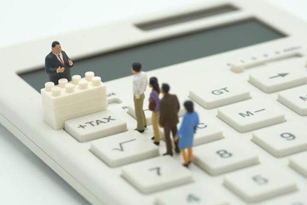 第3回 「税金対策で未来の湘南に不動産投資をするポイント」