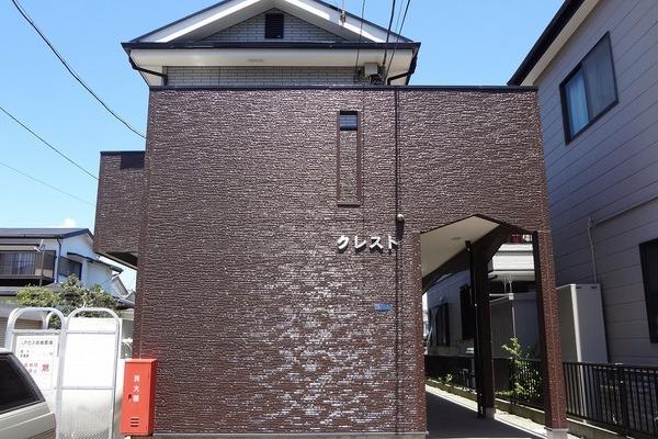 平塚市東中原「クレスト」