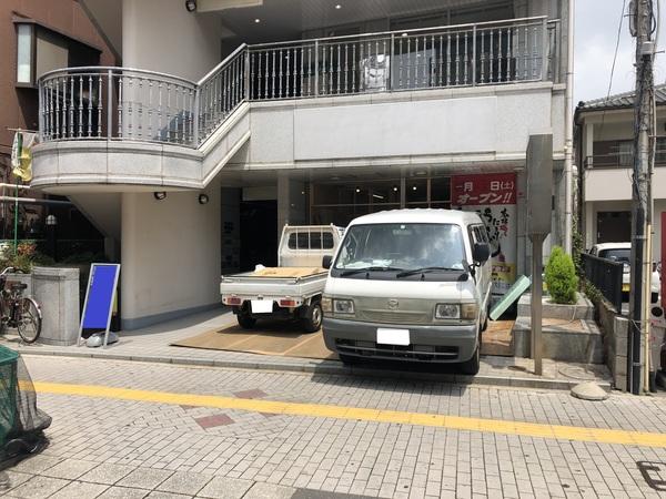 【平塚支店】『や台ずし平塚駅北口町』新規オープン!!