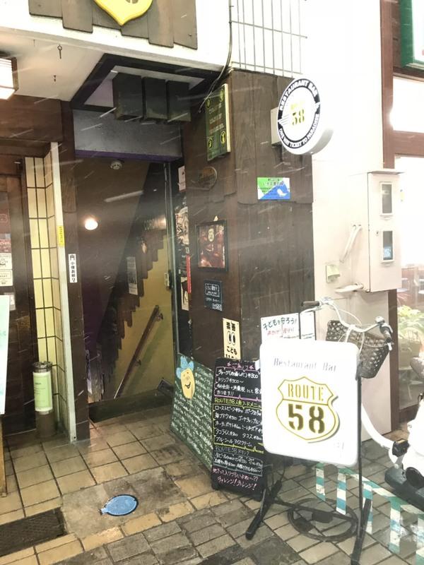 【Labo】平塚駅徒歩3分 ★カジュアルBar★