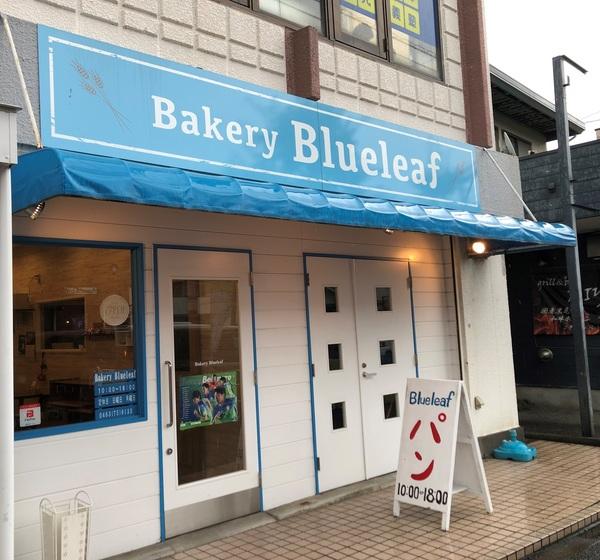 【平塚支店】近所で見つけた美味しいお店🍞