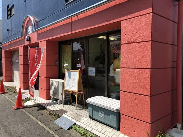 【平塚駅前AC】まるっと桃のケーキ!