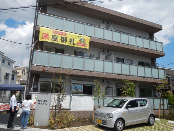 8月1日(土)ParkLane八松 完成見学会