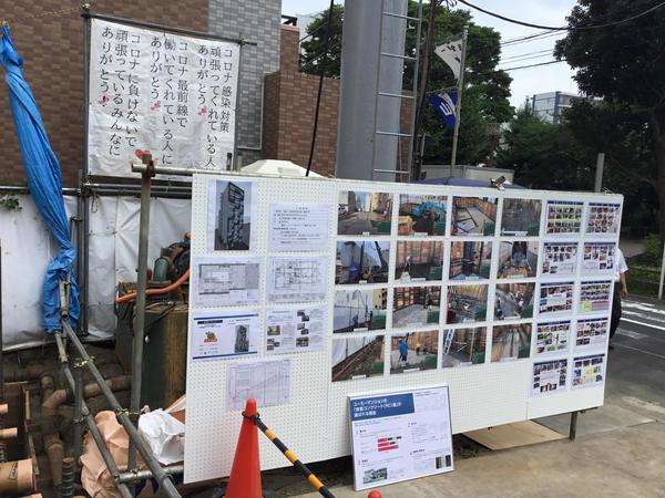 7月22日(水)平塚市明石町計画 構造見学会