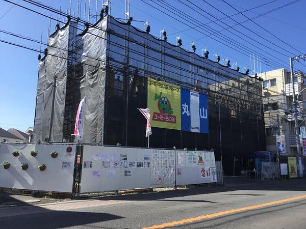 【グループ会社イベント結果】茅ヶ崎市美住町計画 第3回構造見学会